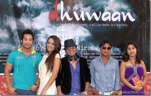 dhuwaan_poster