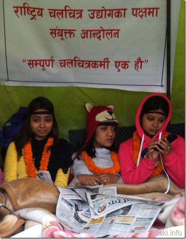 hunger strike - binita priyanka keki adhikari