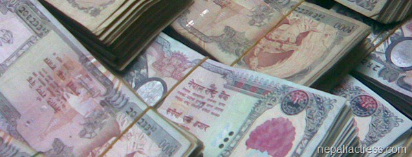 money_nepali