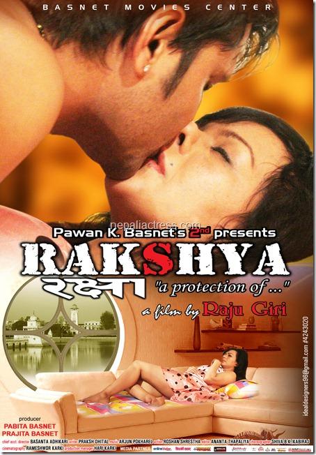 rakshya poster_only hot scenes of poojana pradhan