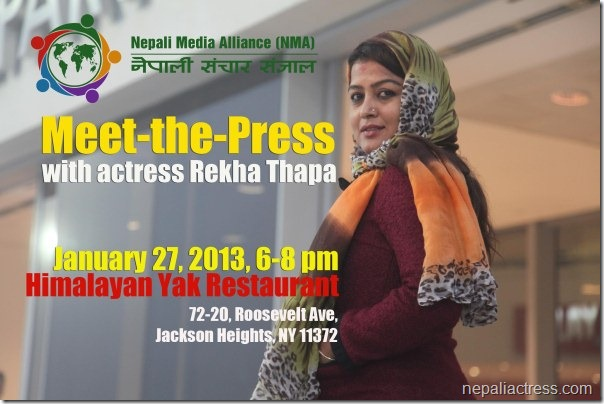 rekha thapa meet the press new york