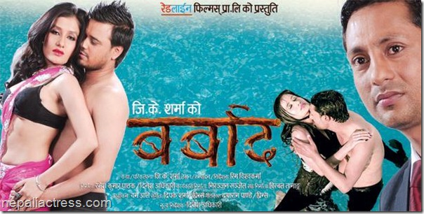 barbad poster 1