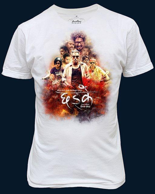 chhadke poster -t shirt 2