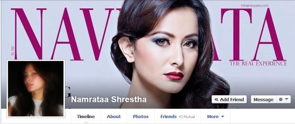namrata shrestha fb profile