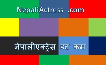 nepaliactress-name