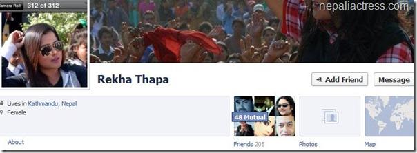 rekha thapa - facebook profile