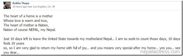 rekha thapa message