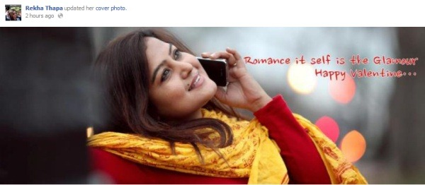 rekha thapa -valentine day message