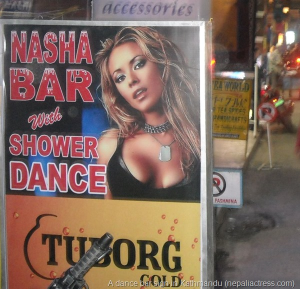 dance bar with shower sign board thamel