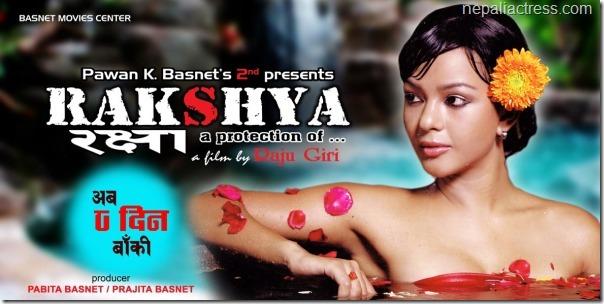 rakshya poster_poojana
