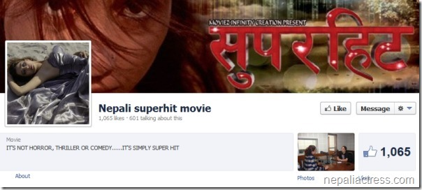 superhit fb page