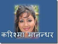 karishma manandhar_