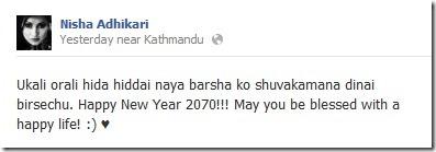 nisha adhikari new year wish