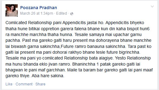 poojana pradhan break up