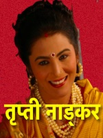 tripti nadkar biography nepaliactress