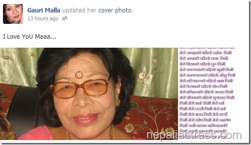 gauri malla mother day message