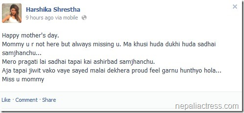 harshika shrestha mother's day message