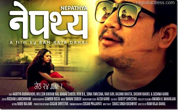 nepathya poster