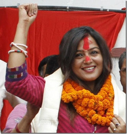 rekha thaha maoist party joins