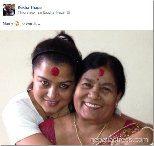 rekha thapa mothers day