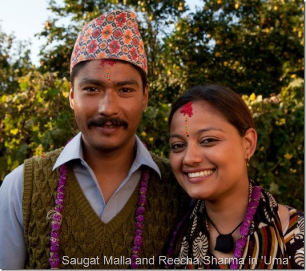 saugat malla and reecha sharma bhaitika in uma