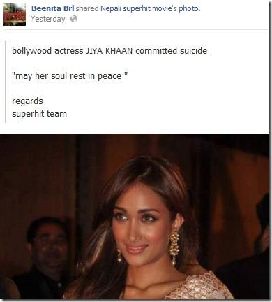 binita baral - jiah Khan response