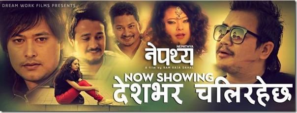 nepatya release notice