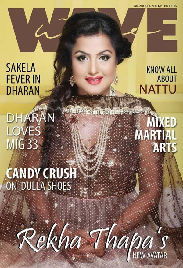 rekha thapa new looks - wave magazine cover