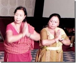 basundharan bhusal and bhuwan chand dance