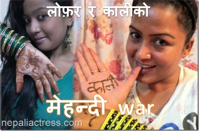 lofar and kali - mehandi war - rekha thapa and rajani kc