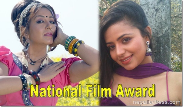 neeta dhungana and karishma manandhar national film award 2069