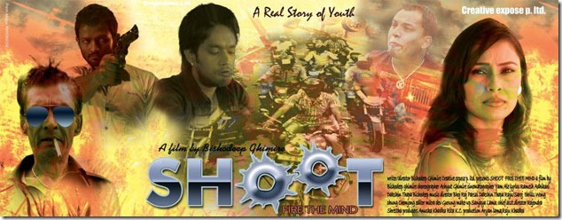shoot nepali movie poster
