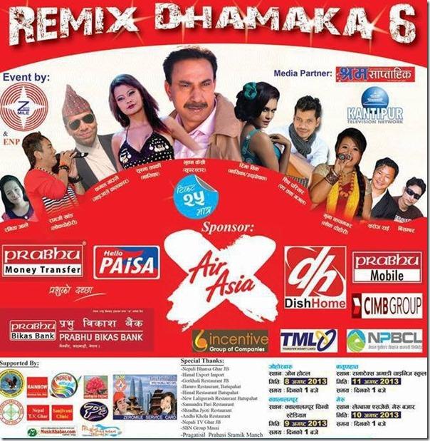 remix dhamaka 6