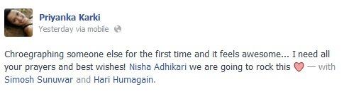 priyanka karki facebook post choreographing mission paisa reloaded