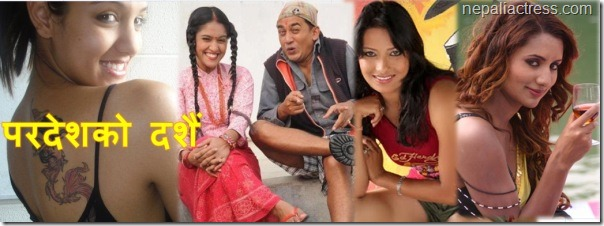 dashain actress and actors foreign