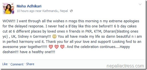 nisha adhikari birthday message