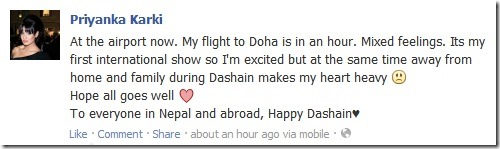 priyanka Karki flying to Doha -- dahsain