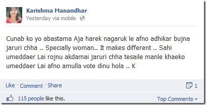 karishma facebook post