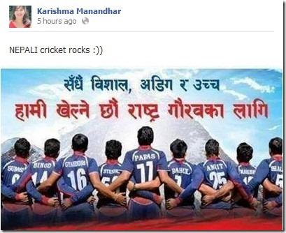 karishma manandhar cricket