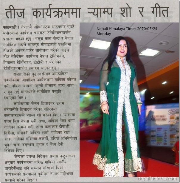 rekha thapa teej fashion show