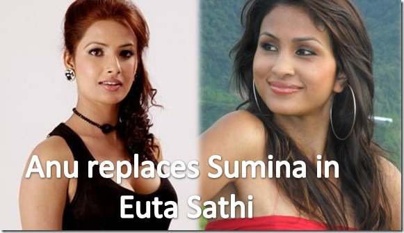 anu replaces sumina ghimire in euta asthi