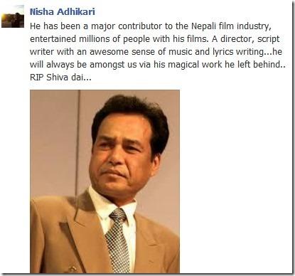 nisha adhikari