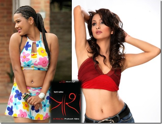 traash actress reeya shrestha and anu shah
