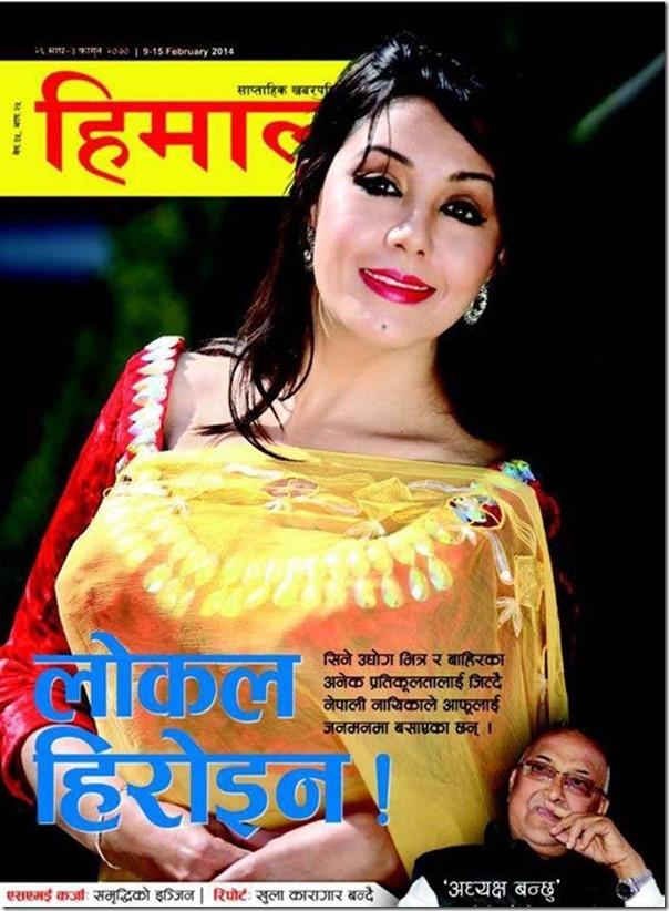 karishma manandhar himal cover