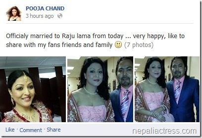 pooja chand message in fb