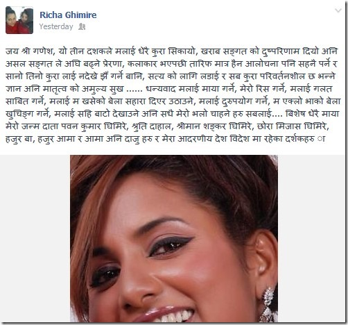richa ghimire birthday message