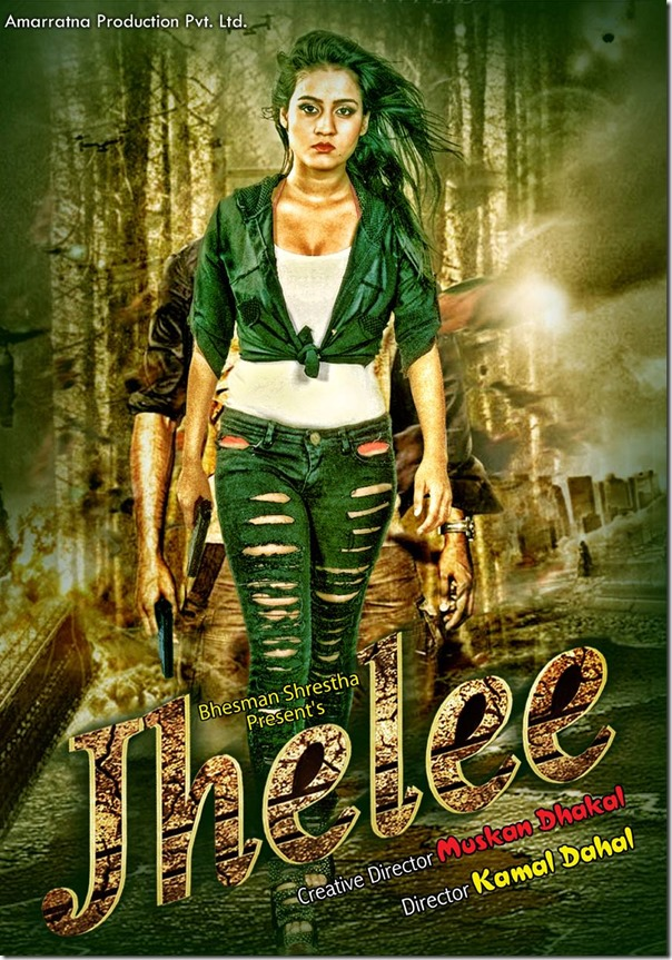 Jhelee poster (1)