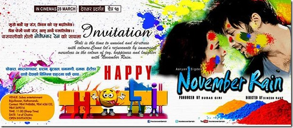 November Rain holi celebration