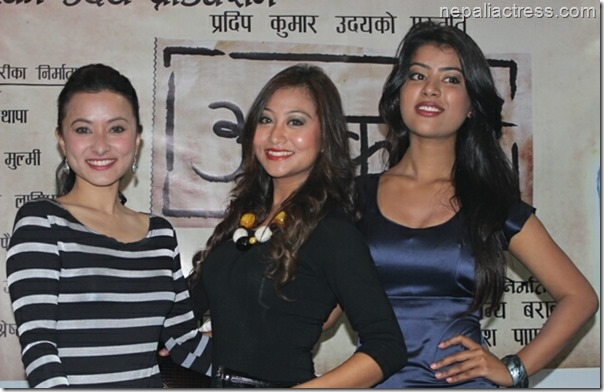 namrata shrestha, ashishma nakarmi and rista basnet