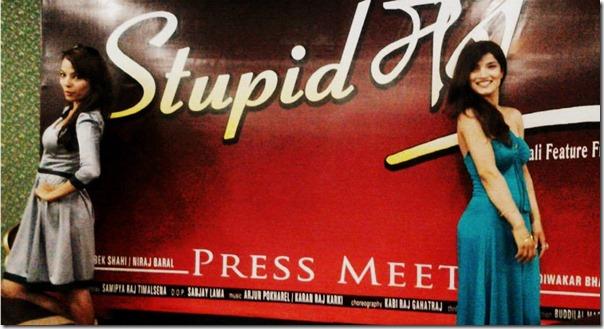 Riju Shrestha with chandani sharma stupid man debut actress